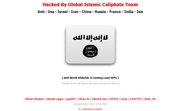 Sitio web de Amplitud es atacado por hackers islámicos