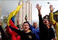 Colombia: Santos enfrenta paro nacional contra políticas económicas